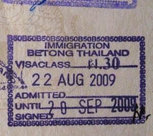 doncharism, don charisma, Thailand Betong Passport Stamp