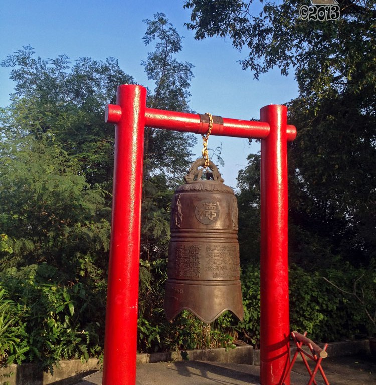 DonCharisma.org Big Bell Big 2 - Big Buddha Buddha Hill