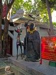 DonCharisma.org Chinese Figure And Deer - Big Buddha Hill