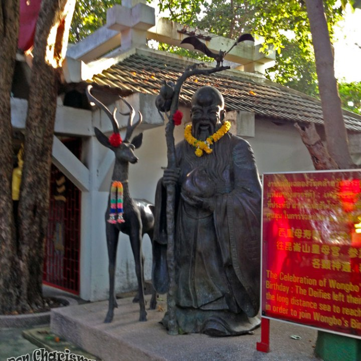 DonCharisma.org Chinese Figure And Deer - Big Buddha Hill