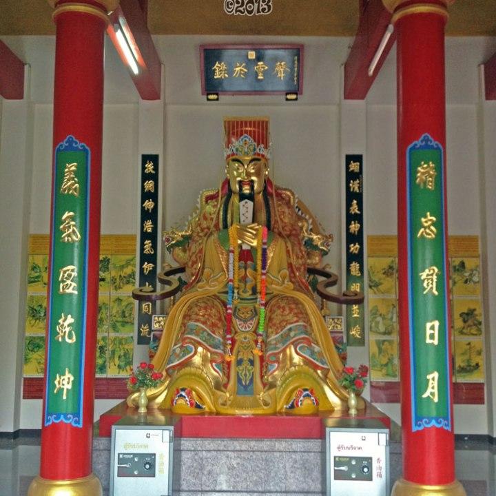 DonCharisma.org Chinese Temple Deity - Big Buddha Hill