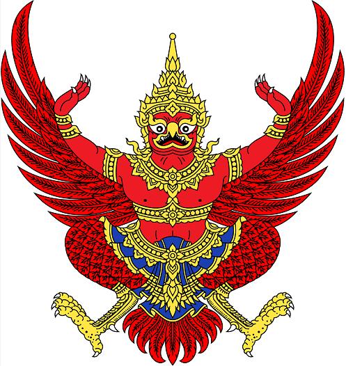 DonCharisma.org Garuda Emblem of Thailand 497x526