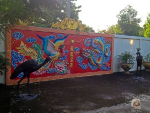 DonCharisma.org Chinese 3d Mural And Peacocks - Big Buddha Hill