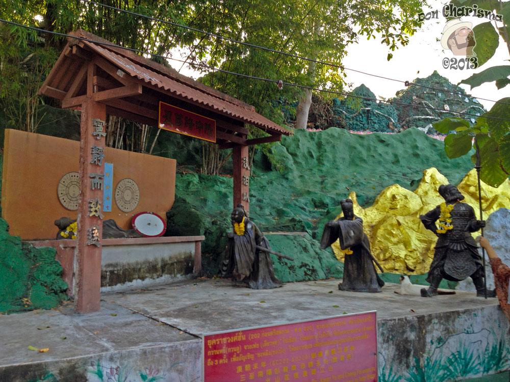 DonCharisma.org Chinese Scene - Big Buddha Hill
