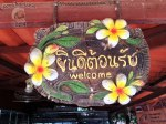 DonCharisma.org-Cambodia-Welcome-1L