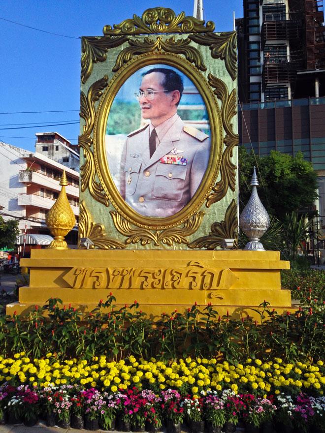 DonCharisma.org-Thai-King