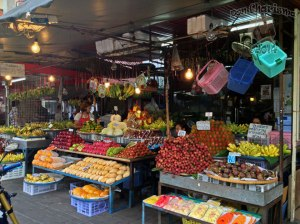 DonCharisma.org-Fruit-Stall-2
